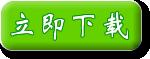 TeamViewer �C 远程工具下载